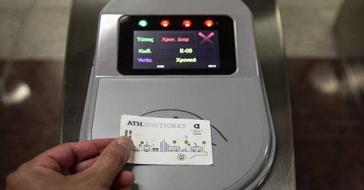 Ηλεκτρονικό εισιτήριο σε όλη τη χώρα και σε όλες τις αστικές και υπεραστικές μεταφορές