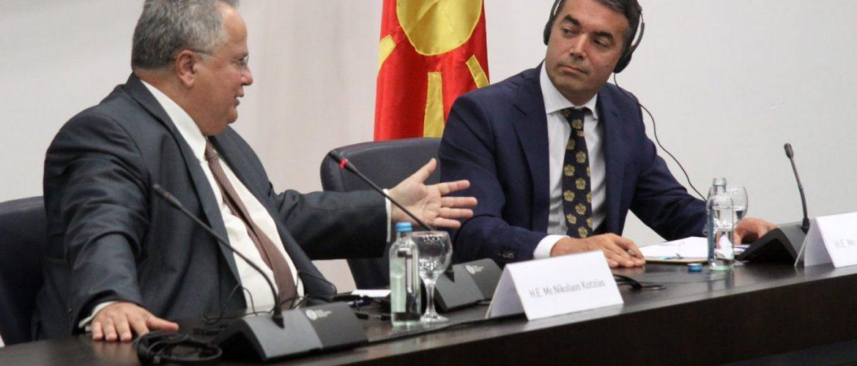 Σκοπιανό: Η κυβέρνηση είναι πρόθυμη να εκχωρήσει τα δικαιώματα της Μακεδονίας με αντάλλαγμα αλλαγές… στο μέλλον!