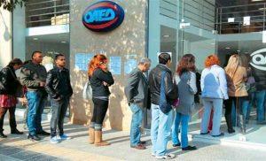 ΟΑΕΔ: Επιδότηση έως 20.000 € για δημιουργία νέας επιχείρησης