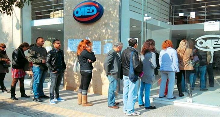 Είστε άνεργος μεταξύ 18-66 ετών; Αυτά τα προγράμματα του ΟΑΕΔ σας ενδιαφέρουν