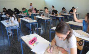 Αντίστροφη μέτρηση για τις πανελλαδικές εξετάσεις – Δείτε το πλήρες πρόγραμμα