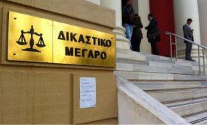 Πάτρα: Μπήκε στα δικαστήρια με σιδερογροθιά