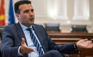 Σκοπιανό: Μετά το«παραλήρημα» Ζάεφ να αλλάξει η Ελλάδα το σύνταγμά της…τώρα διαμηνύει πως….