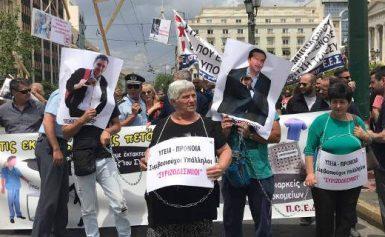 Πορεία με κρεμάλες και αλυσίδες στο κέντρο της Αθήνας- Κυκλοφοριακό κομφούζιο [εικόνες & βίντεο]