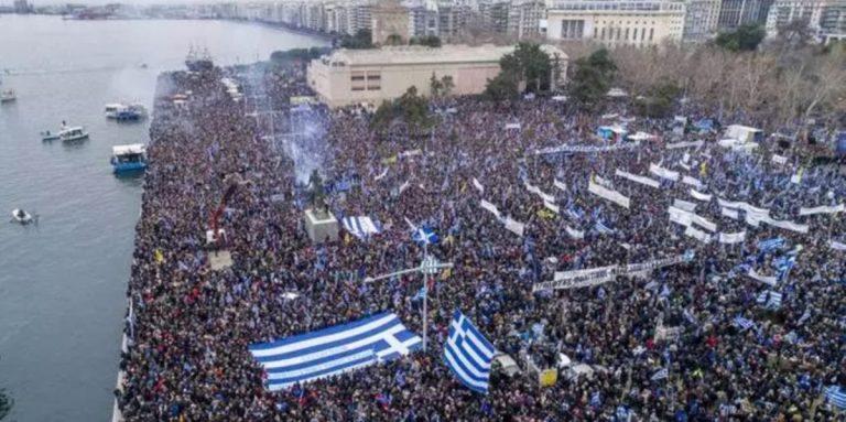 ΟΛΟΙ ΕΚΕΙ! Οι 13 πόλεις που θα πραγματοποιηθούν συλλαλητήρια για τη Μακεδονία στις 6 Ιουνίου