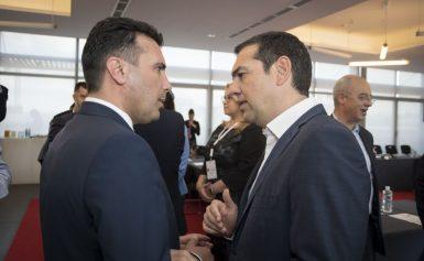 Reuters: Το μεγάλο ρίσκο του Τσίπρα με την ονομασία της ΠΓΔΜ