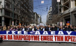 Γενική απεργία στις 30 Μαΐου από την ΓΣΕΕ