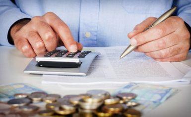 Εξωδικαστική ρύθμιση και για χρέη του 2017