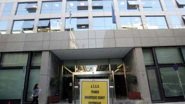 ΑΣΕΠ: Αιτήσεις για 625 μονίμους μέσα στον Ιούνιο