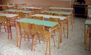 Αντίστροφη μέτρηση για τις απολυτήριες εξετάσεις των μαθητών της Γ' Λυκείου