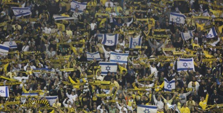 Ο Τραμπ έγινε… ισραηλινή ποδοσφαιρική ομάδα