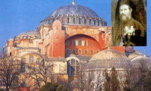 Θεία Λειτουργία από στρατιωτικό ιερέα στην Αγια Σοφιά το 1919! Μια άγνωστη ιστορία