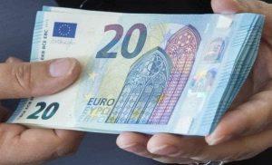 Έσκασε τώρα: Επιπλέον επίδομα ανάσα με 380 ευρώ τον μήνα!
