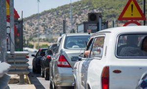 Θεσσαλονίκη: Χωρίς μαζικότητα η έξοδος για το τριήμερο