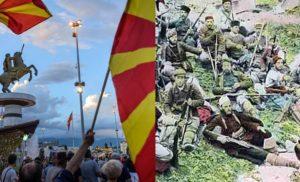Νέα σκοπιανή πρόκληση: Το «Ουράνιο Τόξο» δημοσιεύει την διακήρυξη του Κρουσόβου για την «Μακεδονία του Ίλιντεν»!
