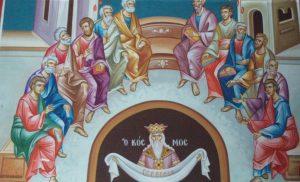 Τι σημαίνει η Πεντηκοστή και τι γιορτάζει η Εκκλησία
