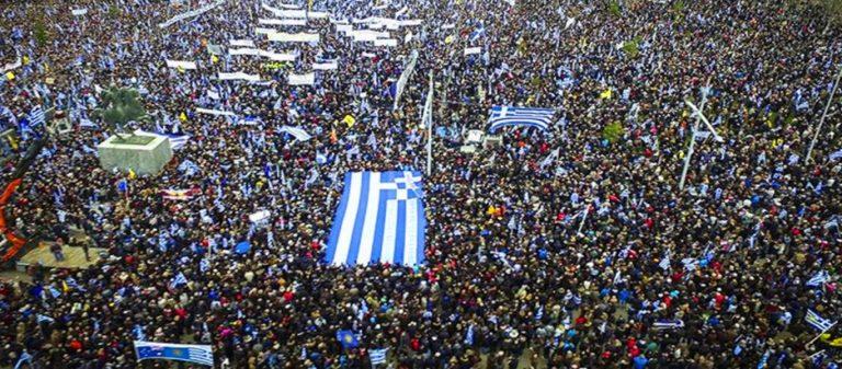 Ερχεται θύελλα για το Σκοπιανό: Σε όλη την Ελλάδα συλλαλητήρια (και ίσως όχι μόνο…)