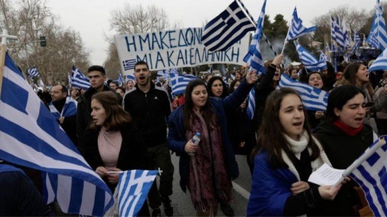 Βίντεο: Νεαροί τραγουδούν το «Μακεδονία ξακουστή» στην εκδήλωση του ΣΥΡΙΖΑ