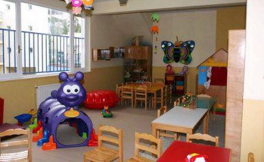 Ξεκίνησαν οι αιτήσεις για τη φιλοξενία παιδιών σε βρεφονηπιακούς σταθμούς