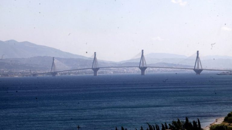 Διαμαρτυρία για το ζήτημα της τιμής των διοδίων της γέφυρας Ρίου – Αντιρρίου