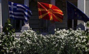 «Απομακρύνεται η πιθανότητα συμφωνίας για το Σκοπιανό»
