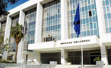 Η απόφαση- «βόμβα» του Αρείου Πάγου που φέρνει τα πάνω- κάτω στο Σκοπιανό! «Δεν υπάρχει μακεδονικό έθνος και γλώσσα»