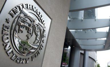 ΔΝΤ: Η ελληνική κυβέρνηση έχει δεσμευτεί σε μείωση συντάξεων-αφορολόγητου
