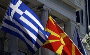 «Οι μεγάλες παγίδες και οι κίνδυνοι στη συμφωνία Τσίπρα-Ζάεφ»
