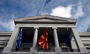 Συμφωνία Ελλάδας-Σκοπίων: Από τη διάλυση της Γιουγκοσλαβίας το 1991 στις Πρέσπες το 2018