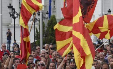 Αντίστροφη μέτρηση για το δημοψήφισμα στα Σκόπια: Πότε θα γίνει