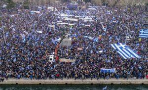 Συλλαλητήρια σε 21 πόλεις για τη Μακεδονία -Πού θα γίνουν οι συγκεντρώσεις