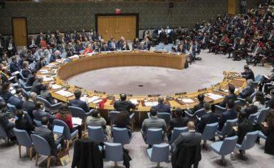 Κατεπείγουσα σύγκληση του Συμβουλίου Ασφαλείας του ΟΗΕ για την Υεμένη
