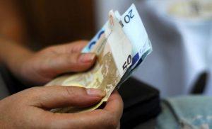 Πρόστιμο 110.000 ευρώ σε τράπεζα που αγνόησε το ακατάσχετο πελάτη της