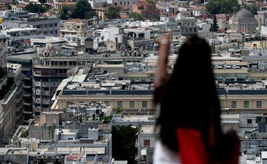 Επίδομα ενοικίου: Έως 210 ευρώ και σε ιδιοκτήτες ακινήτου που πληρώνουν στεγαστικό δάνειο