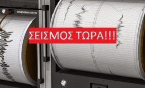 Σεισμός ΤΩΡΑ: Ταρακουνήθηκαν τα Γιάννενα