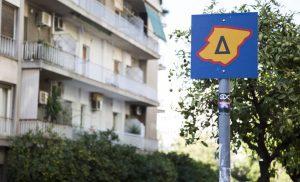 Δακτύλιος: Ως πότε θα ισχύει στο κέντρο της Αθήνας