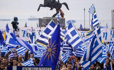 Απέλαση Ρώσων διπλωματών: Η κυβέρνηση θέλει να βγάλει «παράνομες» τις διαδηλώσεις κατά της εκχώρησης της Μακεδονίας