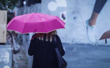 Έκτακτο δελτίο ΕΜΥ: Σε ποιες περιοχές θα σημειωθούν βροχές