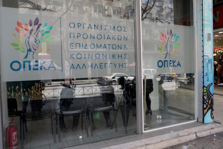 ΟΠΕΚΑ: Άνοιξε ο έλεγχος για το επίδομα παιδιού Α21