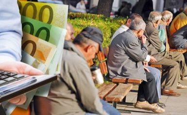 Αναδρομικά: Πώς θα υπολογίσουν οι συνταξιούχοι τα ποσά που θα λάβουν