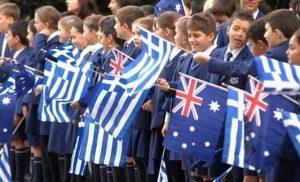 Συμπαράσταση της Ελληνικής Κοινότητας Μελβούρνης στους πληγέντες από τις πυρκαγιές στην Αττική
