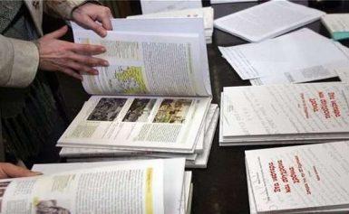 Αλλαγή των βιβλίων Ιστορίας της Ελλάδας και Σκοπίων προβλέπει η συμφωνία των Πρεσπών