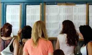 Πανελλαδικές εξετάσεις: Μεγάλη άνοδος στα Παιδαγωγικά τμήματα