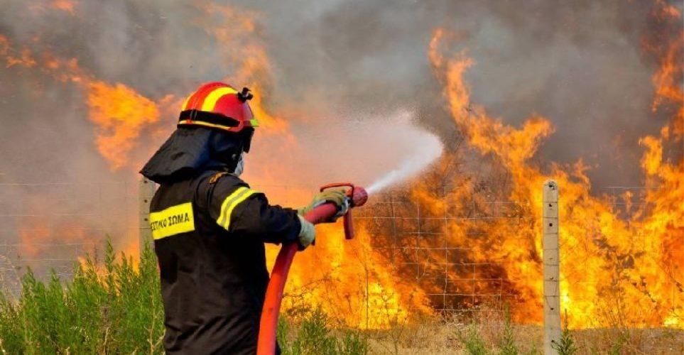 Σε ποιες περιοχές προβλέπεται σήμερα υψηλός κίνδυνος πυρκαγιάς