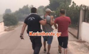 Βίντεο – ντοκουμέντο: Η στιγμή της προσαγωγής υπόπτου για την πυρκαγιά στην Κινέτα on camera