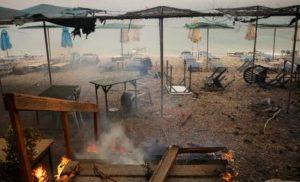 Γενική διάλυση: Ποια Σμύρνη και ποια Κύπρος; – Μάτι 2018! – Δεκάδες οι αγνοούμενοι – Κανείς δεν ξέρει πόσοι και ποιοι!