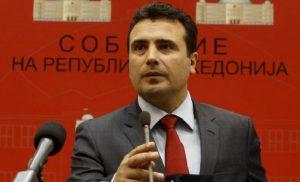 Ο Ζ.Ζάεφ «ξεβρακώνει» Α.Τσίπρα: Πήραμε πρόσκληση στο ΝΑΤΟ ως «Μακεδονία» και όχι ως «Βόρεια Μακεδονία»