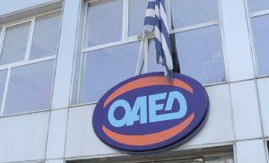 ΟΑΕΔ Κοινωνικός Τουρισμός: Βγήκαν τα οριστικά αποτελέσματα στο oaed.gr (ΠΙΝΑΚΕΣ)