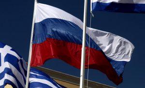 Ρωσικό ΥΠΕΞ: Θα έχει συνέπειες η απέλαση των διπλωματών από την Ελλάδα
