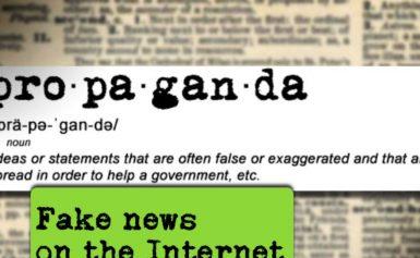 Βρετανοί βουλευτές ζητούν την φορολόγηση των «fake news» στο διαδίκτυο